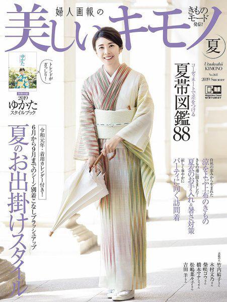 20190522_kimono.jpg