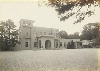 朝香宮邸(写真帳)